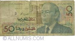 50 Dirhams 1987 (AH 1407) (cca.1991)