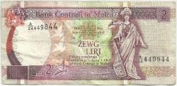 Image #1 of 2 Liri L. 1967(1994)