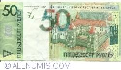 Image #1 of 50 Rublei 2009 (2016)