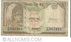 10 Rupees ND (1985 - 1987) - semnătură Dipendra Purush Dhakal