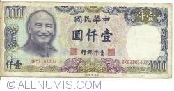 1000 Yuan 1981