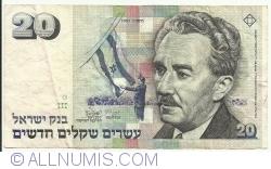 Image #1 of 20 New Sheqalim 1993 (JE 5753)
