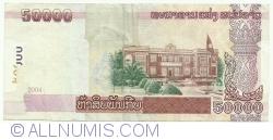 50,000 Kip 2004