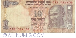 Image #1 of 10 Rupees ND (1996) - signature C. Rangarajan (87)