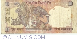 Image #2 of 10 Rupees ND (1996) - signature C. Rangarajan (87)