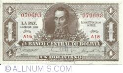 1 Boliviano L. 1928 (EMISION 1952) - signatures Córdova/ Saravia/ Cuadros
