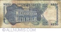 Image #2 of 50 Nuevos Pesos ND(1978-1987) - Serie D