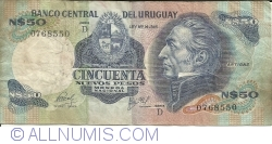 Image #1 of 50 Nuevos Pesos ND(1978-1987) - Serie D