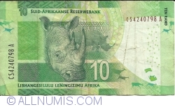 10 Rand ND (2013-2016) - 1