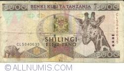 5000 Shilingi ND(1997)