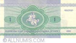 Image #2 of 1 Ruble 1992