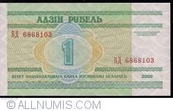 Image #2 of 1 Ruble 2000