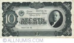 Imaginea #1 a 10 Chervontsev 1937