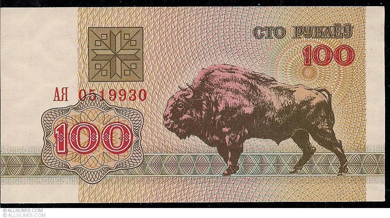 Set of 6Pcs Belarus 50 Kapeek,5+10+25+50+100 Rublei,1992,Uncirculated