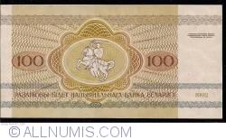 100 Rublei 1992
