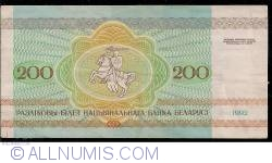 Image #2 of 200 Rublei 1992