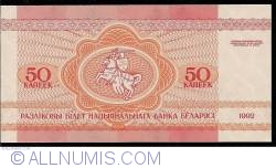Image #2 of 50 Kapeek 1992