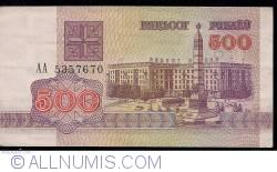 Image #1 of 500 Rublei 1992