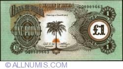 Imaginea #1 a 1 Pound ND (1968-1969)