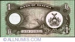 Imaginea #2 a 1 Pound ND (1968-1969)