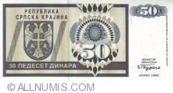 Imaginea #1 a 50 Dinari 1992