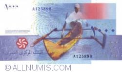Image #2 of 1000 Francs 2005