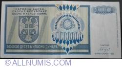 Imaginea #1 a 10 000 000 Dinari 1993