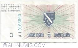 Imaginea #1 a 1 Dinar 1994 (15. VIII.)