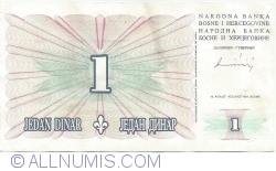 Imaginea #2 a 1 Dinar 1994 (15. VIII.)