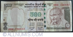 Image #1 of 500 Rupees 2007 - L