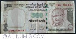 Imaginea #1 a 500 Rupii 2007 - L