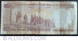 Image #2 of 500 Rupees 2007 - L