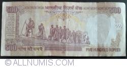 Imaginea #2 a 500 Rupii 2007 - L