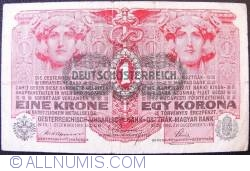 Image #1 of 1 Kronen ND (1919 -old date 1.12.1916)