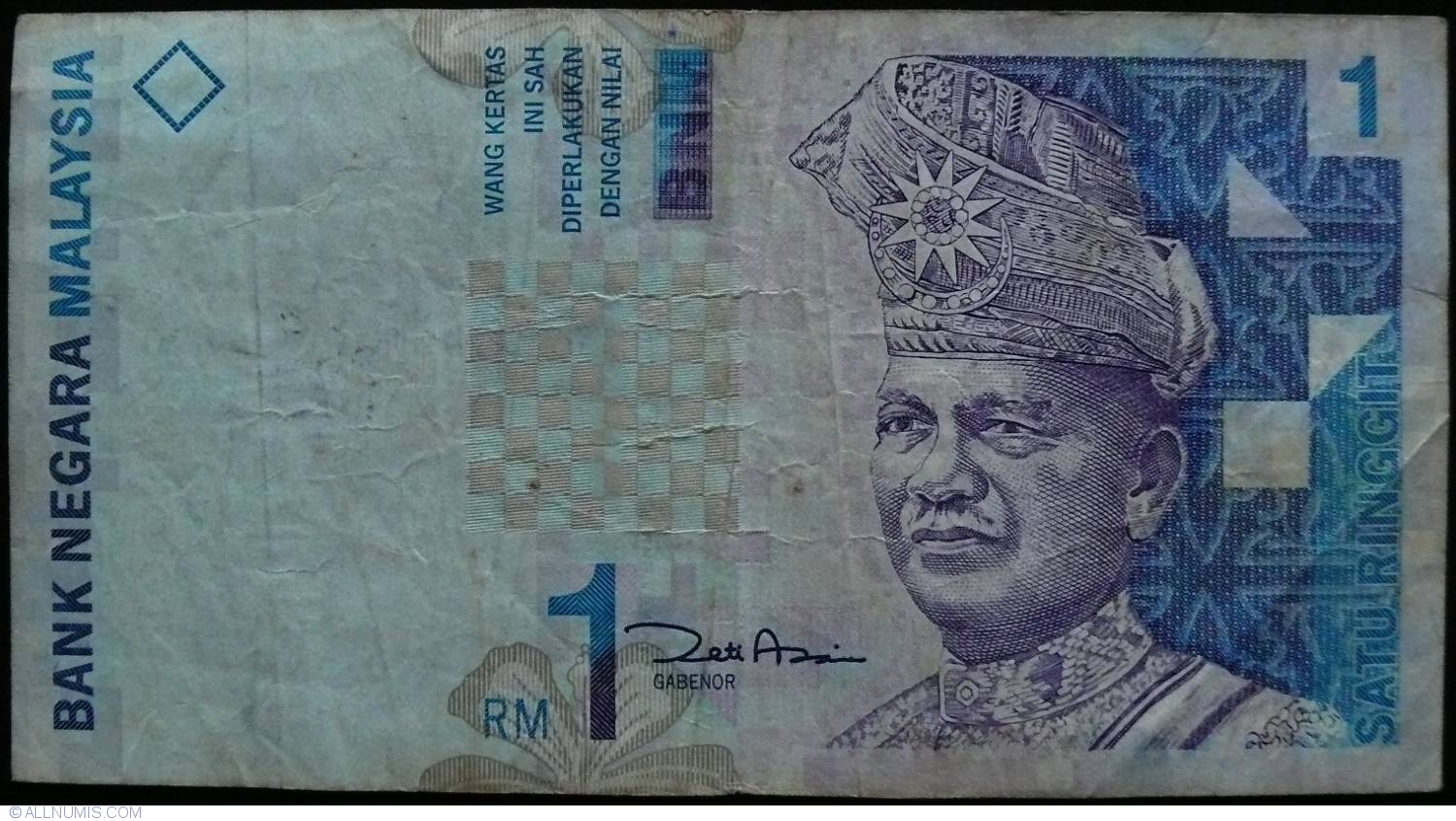 1 Ringgit Nd 1998 Series Type Aaa1234567 1996 2001 Nd Issue Malaysia Banknote 5405