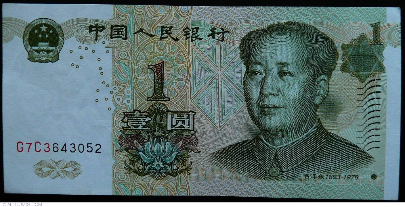1 Yuan 1999 1999 Issue China Banknote 5203