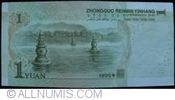 Image #2 of 1 Yuan 1999