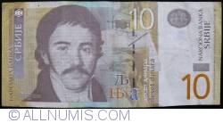 Image #1 of 10 Dinara 2011