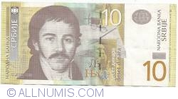 Image #1 of 10 Dinara 2013