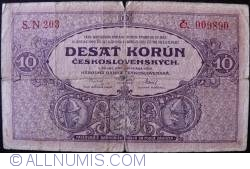 Image #2 of 10 Korun 1927 (2. I.)