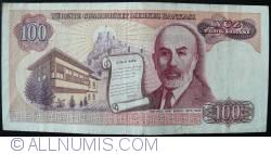 Image #2 of 100 Lira ND (1984) - signatures Osman ŞIKLAR/ Yavuz CANEVİ .