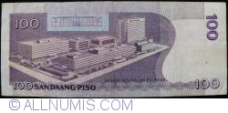 Image #2 of 100 Piso 2013