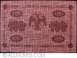 Imaginea #2 a 100 Ruble 1918 - semnături G. Pyatakov/ Loshkin