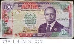 Imaginea #1 a 100 Shillings 1992 (2. I.)