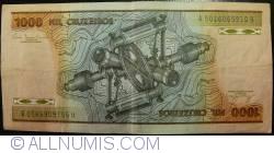 Image #2 of 1000 Cruzeiros ND (1981)