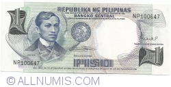 Image #1 of 1 Piso ND (1969)