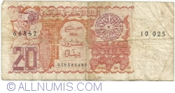 Image #1 of 20 Dinars 1983 (2. I.)