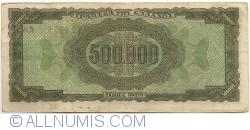 Image #2 of 500 000 Drachmai 1944 (20. III.)
