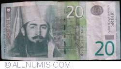 Image #1 of 20 Dinara 2011