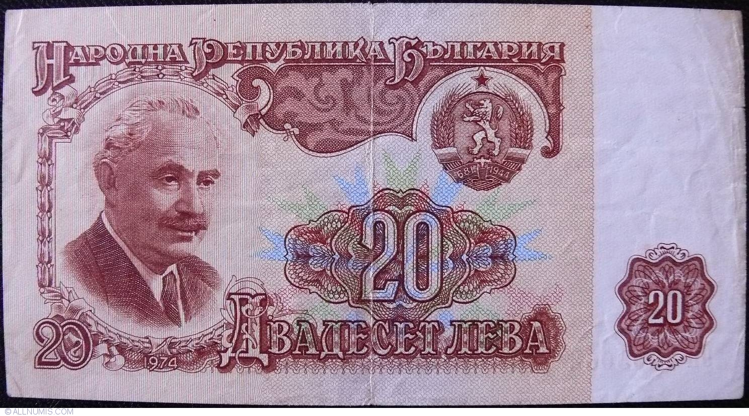 P 95   Uncirculated Banknotes BULGARIA 5  LEVA  1974
